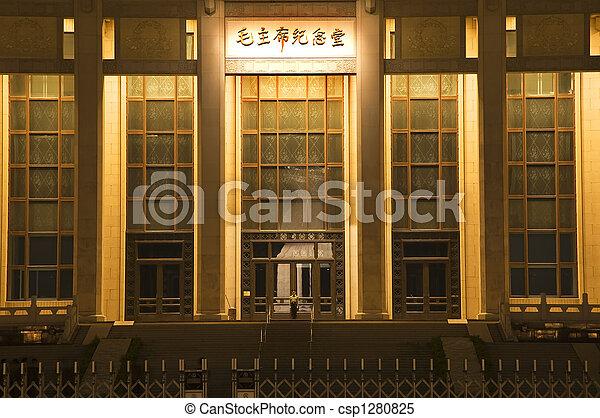 天安門廣場, 北京, 瓷器, tse, 關閉, mao, tung, 墳, nig, 向上 - csp1280825